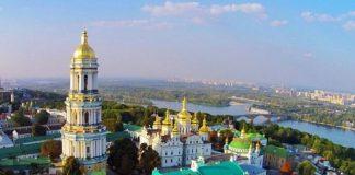 Ucraina paese partner di Buyer Point 2019